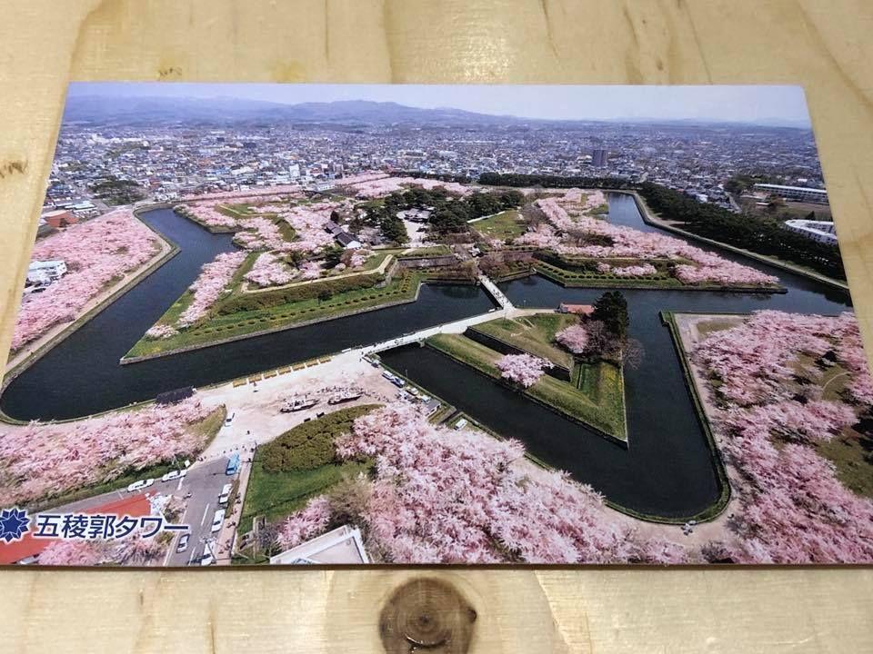 函館のシンボル・五稜郭を一望できる「五稜郭タワー」