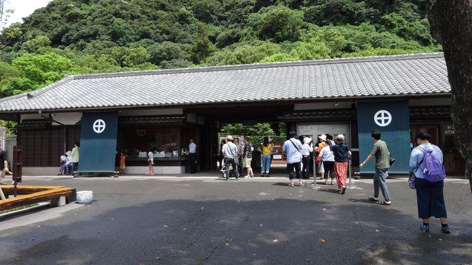 世界文化遺産に登録された名勝「仙巌園」
