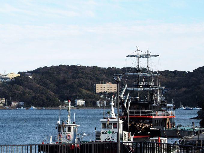 食事の後はお土産探しや黒船遊覧船などを楽しもう