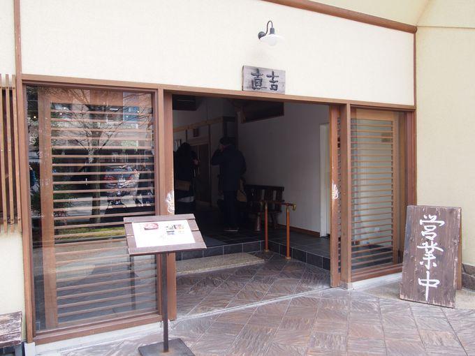 箱根湯本駅から歩いてすぐ