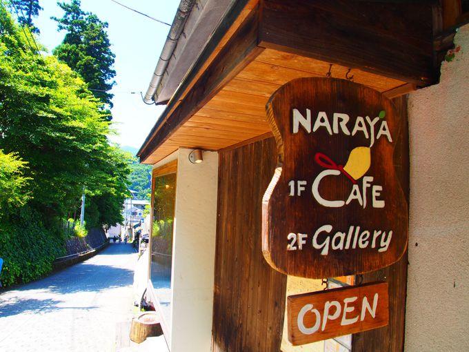 カフェと併設!近隣作家の作品等を販売「ならやあん」