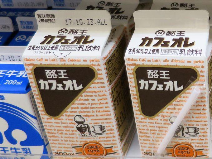 SNSで拡散!福島のソウルドリンク「酪農カフェオレ」