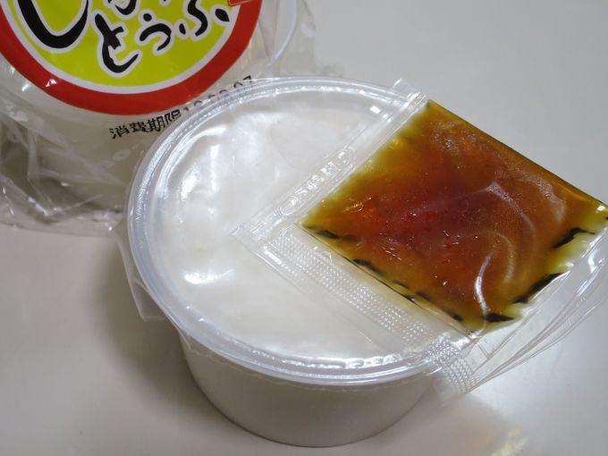 「ジーマミー豆腐」「ランチョンミート」「ポークたまごおにぎり」