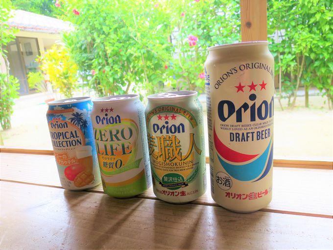 「サーターアンダギー」「オリオンビール」「さんぴん茶」