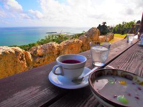 沖縄・感動必至の絶景カフェ5選!青い海と空に癒されたい