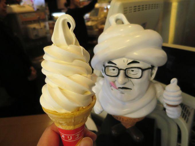 パンダまん、ハリネズミまん、杏仁ソフトクリーム