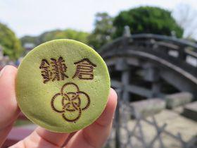 鎌倉の食べ歩きグルメはこれ!絶対食べたいおすすめの14選