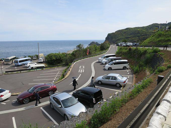大型連休は大渋滞も!行き方や駐車場などの基本情報