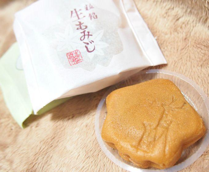 11.生もみじ、イカ天にかき醤油!広島駅で買える広島土産