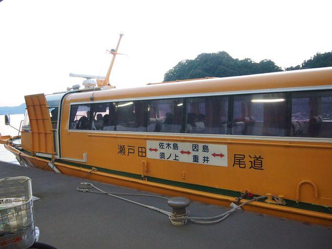 帰りは重井東港から船で尾道へ