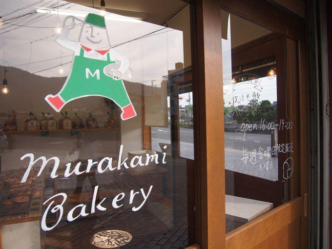 幻のパン屋が土曜日の営業を開始