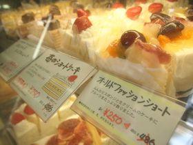 広島「バッケンモーツアルト廿日市工場直売店」でスイーツ三昧!