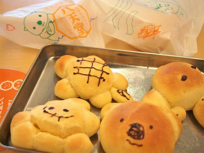 「カフェリエ体験工房」で世界でひとつだけのパンを作ろう