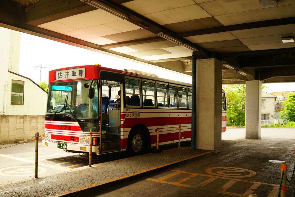 仏ヶ浦へはバスと観光船でのアクセスがお勧め