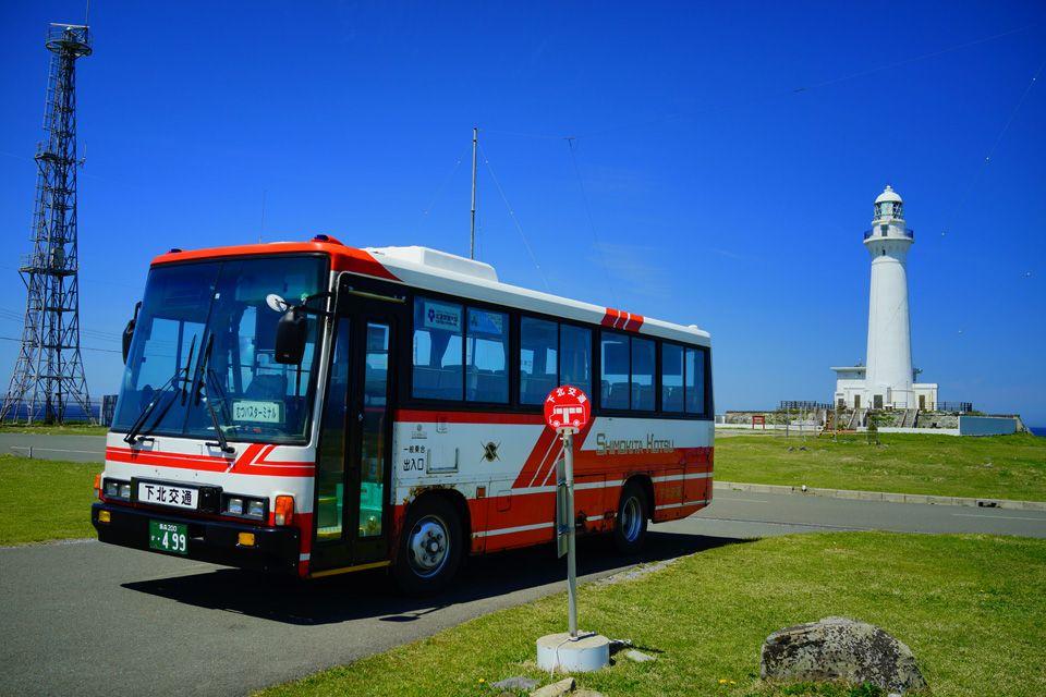 尻屋崎へはバスでもアクセス可能(※5月〜10月限定)