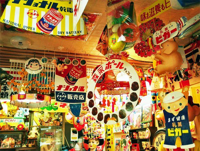まるでおもちゃ箱!昭和の子供の夢とワンダーがいっぱい!「いっぽう堂」