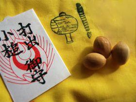その名も「宝寺」!お金を呼ぶ、京都・宝積寺の伝説の打出と小槌&福財布とは?