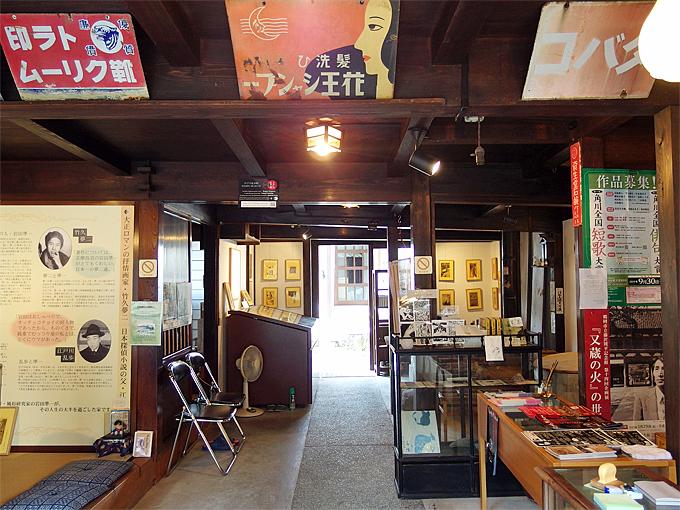 昭和レトロに彩られた、鳥羽みなとまち文学館