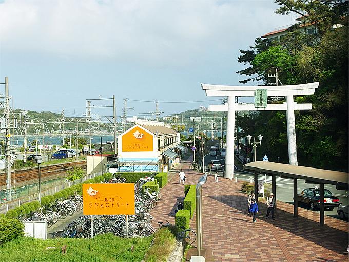 鳥羽は、昭和の観光地の香りが残る街