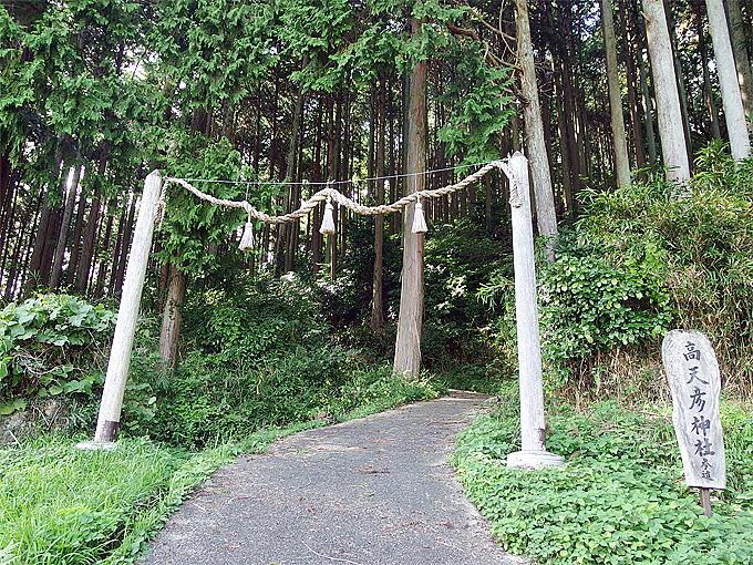 神話の時代に遡る!高天彦神社の由緒と歴史