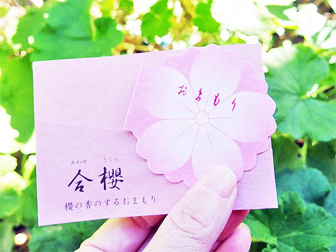 桜モチーフの可愛い授与品がいっぱい!
