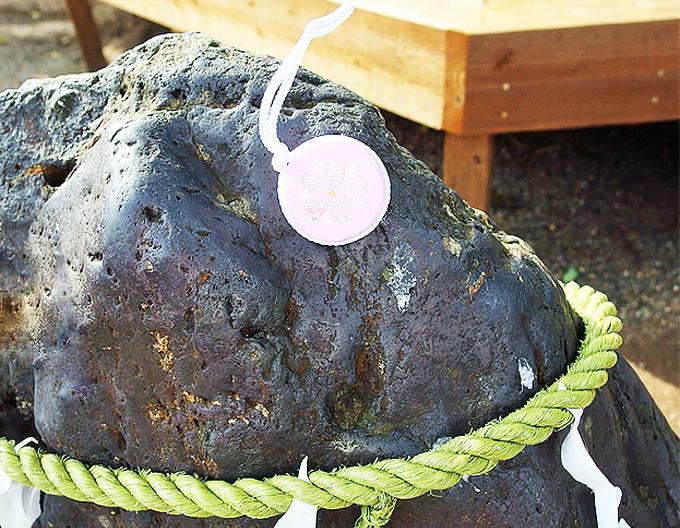 神秘の石「すえひろがね」の力を授かる方法
