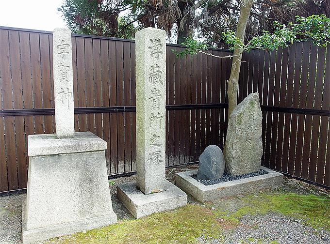幸運を呼ぶと評判の鎌達稲荷神社に「浄蔵貴所の塚」が