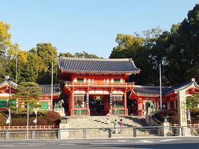 救われるのは蘇民将来の子孫!?京都「八坂神社」疫病封じの御利益
