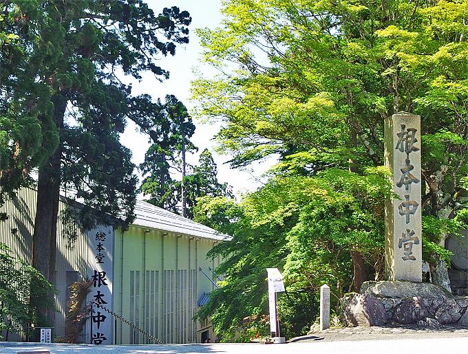 深山幽谷の仏教聖地、比叡山延暦寺