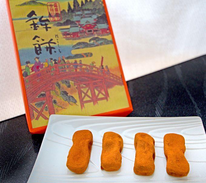 霧島神宮参拝記念菓子でパワースポットのおすそ分け
