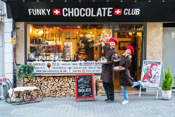 世界中のチョコ愛好家が集う場所