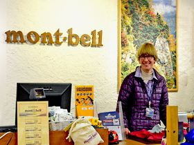 モンベルとスイスを結ぶ「モンベル・グリンデルワルト店」