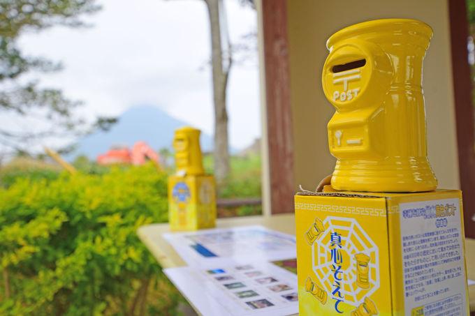 幸せを届ける黄色いポストが人気!JR日本最南端駅「西大山駅」