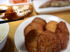 鹿児島の穴場食堂!カワノすり身店「食」でさつま揚げ食べ放題