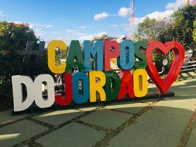 ブラジルのスイス!「カンポス・ド・ジョルダン」の楽しみ方