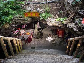 台湾緑島に受け継がれる伝説と鍾乳石でできた観音像