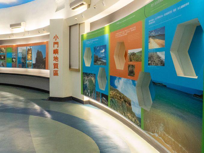 「小門地質館」で遙かなる澎湖の歴史に触れてみよう