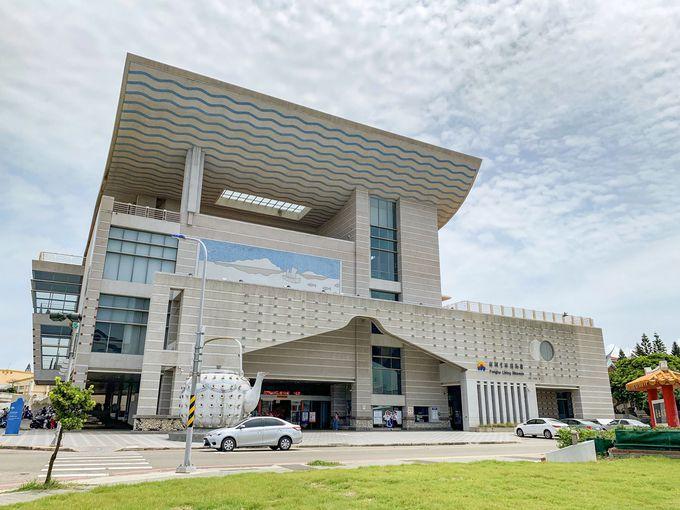 澎湖(ポンフー)観光の前に!より楽しい旅にできる博物館