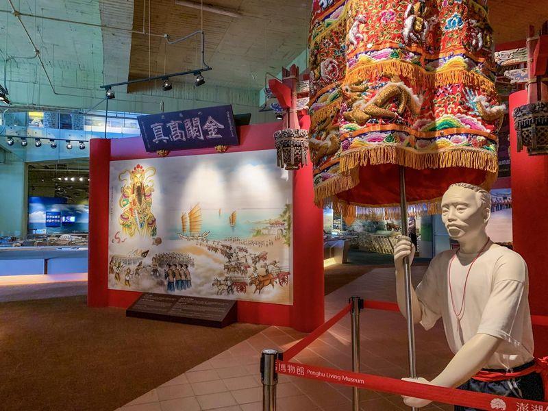 台湾の離島澎湖(ポンフー)の文化が丸わかり「生活博物館」