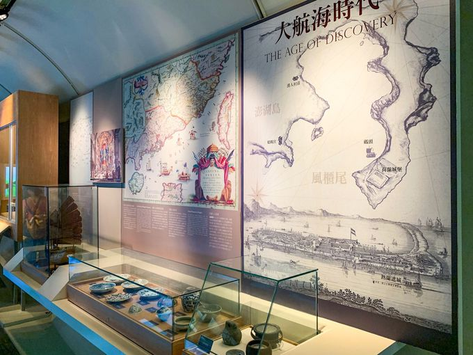 4000年前から日本時代までの澎湖(ポンフー)を時間旅行