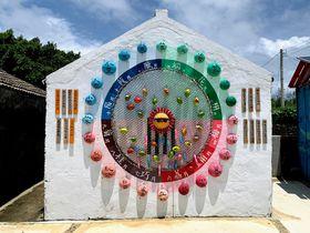 台湾・澎湖(ポンフー)のアートいっぱいの農村「南寮」