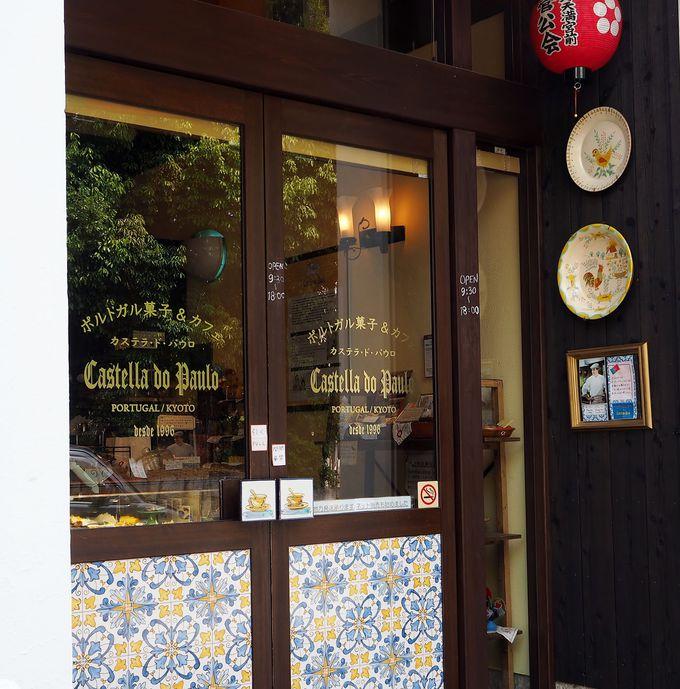 お店は北野天満宮隣りの元酒蔵!