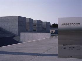 オリジナル写真も撮れる!鳥取「植田正治写真美術館」