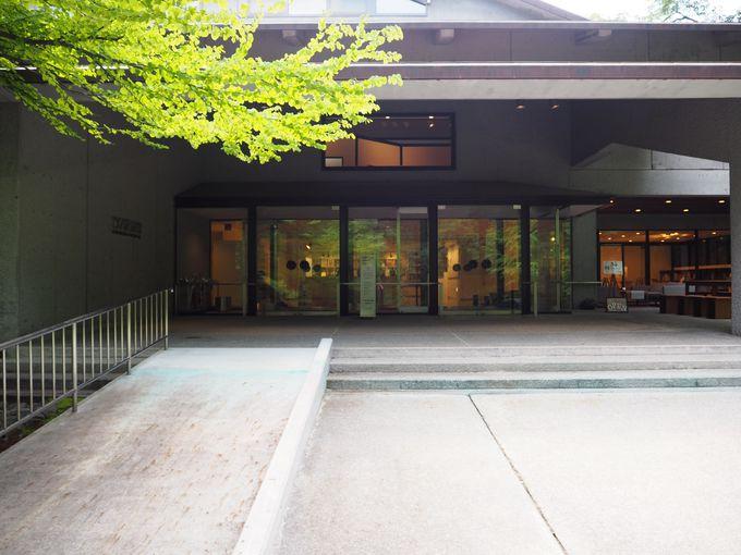 5.セゾン現代美術館