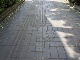 その道中も楽しいよ!東京「世田谷美術館」