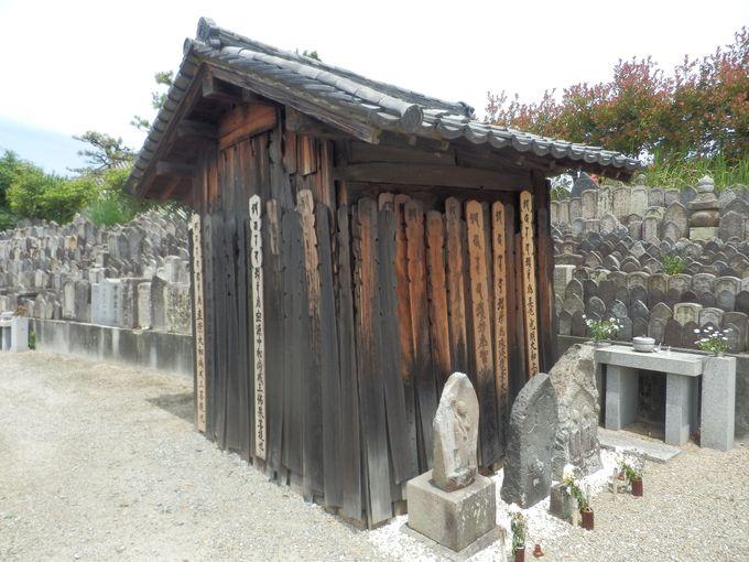 中世の葬送儀礼を伝える貴重な骨堂