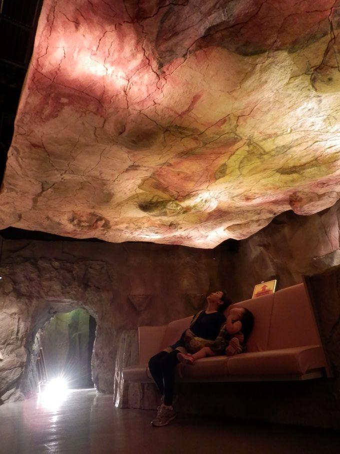 世界に3ケ所だけ!アルタミラ洞窟の壁画レプリカ