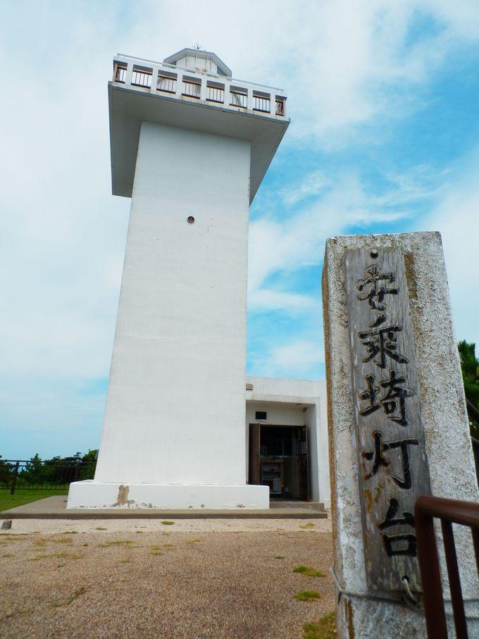 全国的に珍しい四角形の灯台