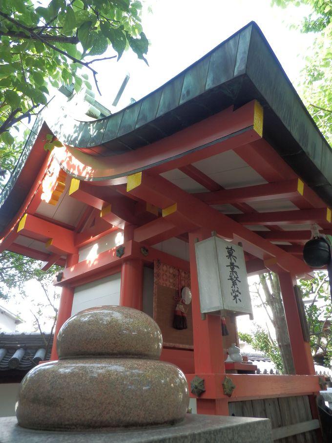 饅頭の起源をご存知ですか?林神社