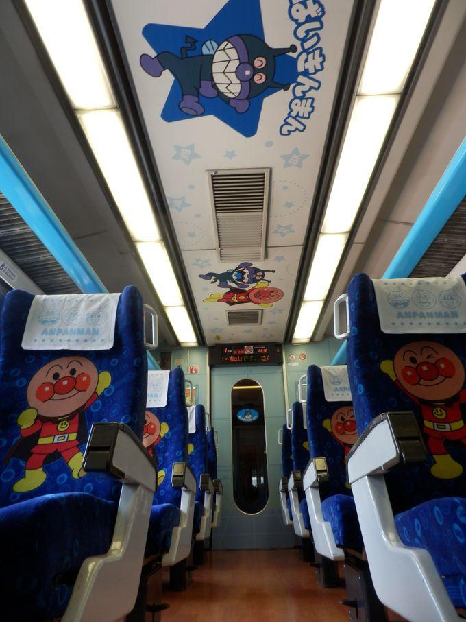 列車ごとに異なるデザインに注目しよう!車内の様子